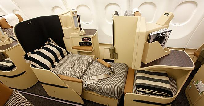 Etihad Business Seat