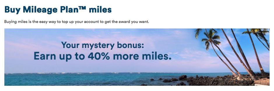 Alaska Buy Miles 40% Bonus