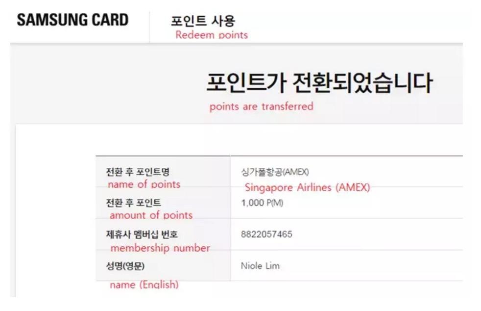 Online Mileage Brokers - Samsung Card Transfer details
