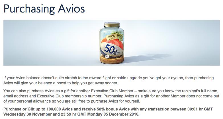 avios-dec-promotion