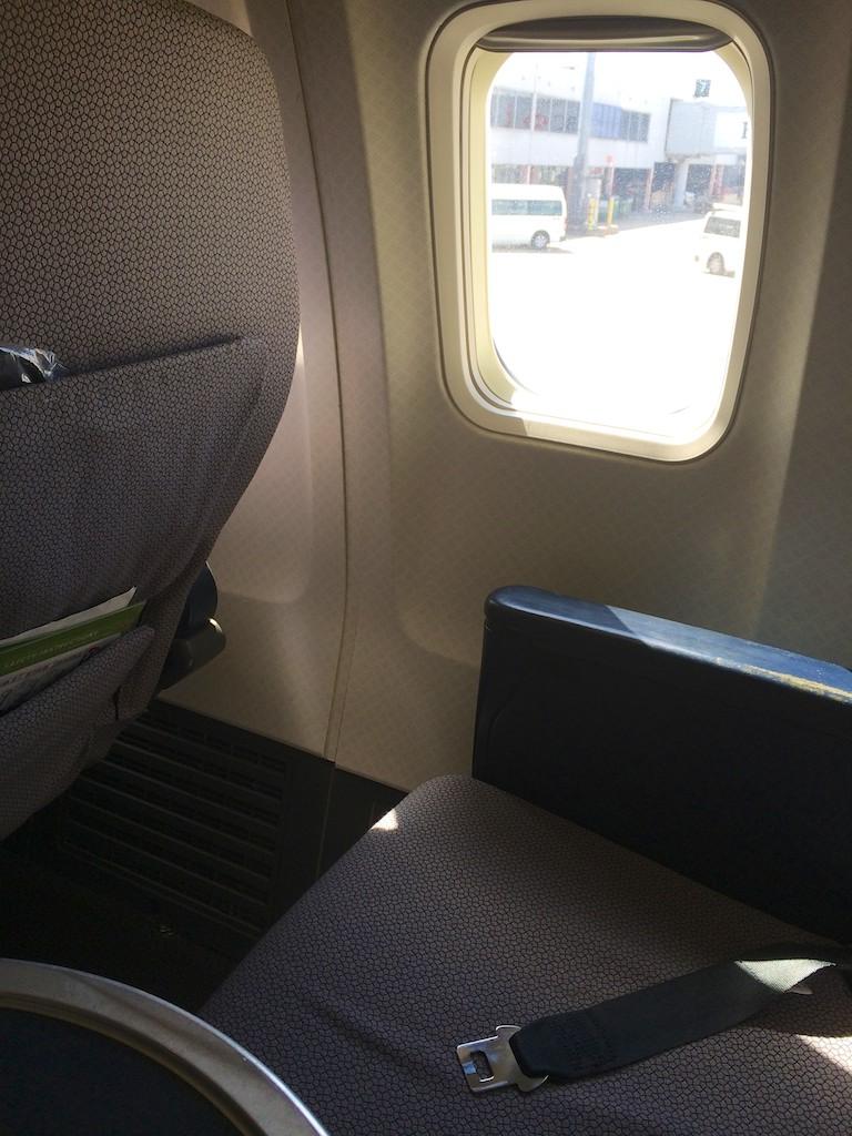 15 QF446 Qantas Domestic Business on Boeing 737-800