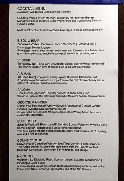 Centurion Las Vegas drink menu