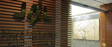 JAL Sakura Frankfurt Business Class oneworld Lounge Review – Frankfurt Airport