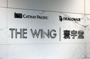 You can now redeem Asia Miles for Cathay Pacific Lounge Access – useable only in certain circumstances though
