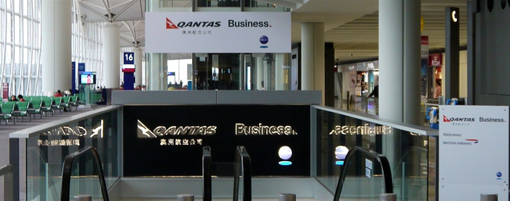 Qantas' (old) Hong Kong International Business Class Lounge - Hong Kong Airport | Point Hacks