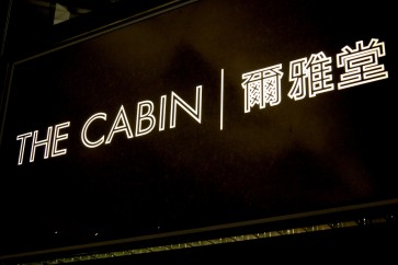 Cathay Pacific's 'The Cabin' Business Class Lounge review – Hong Kong Airport