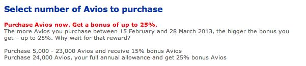 Avios Deal Info