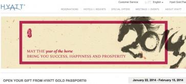 Hyatt giving away 100 free Hyatt Gold Passport points for anyone who wants them…