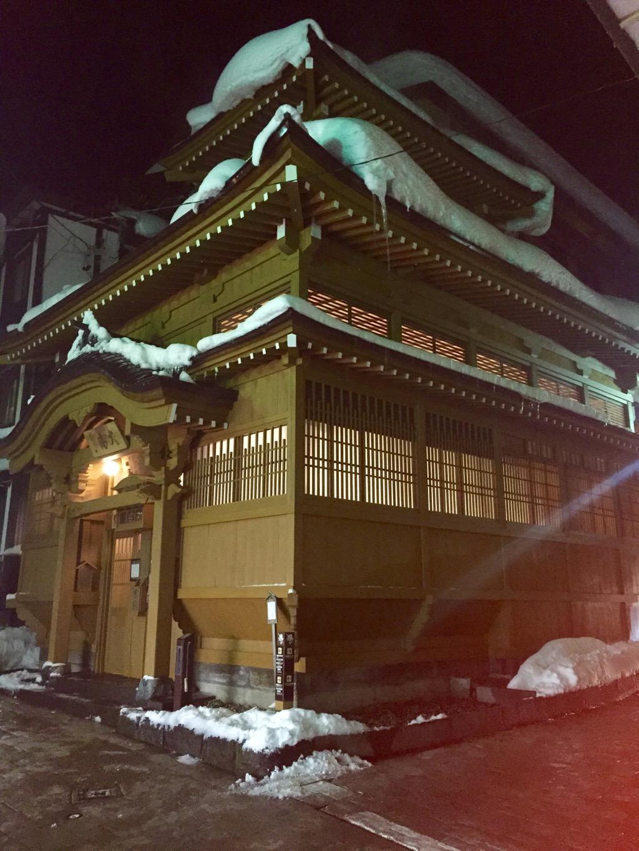 Onsen in Nozawa Onsen
