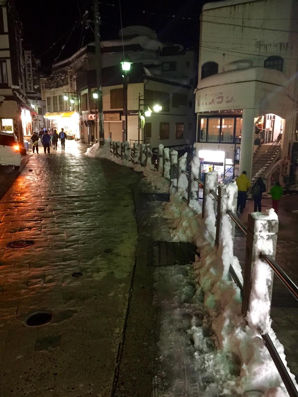 Nozawa Onsen Town