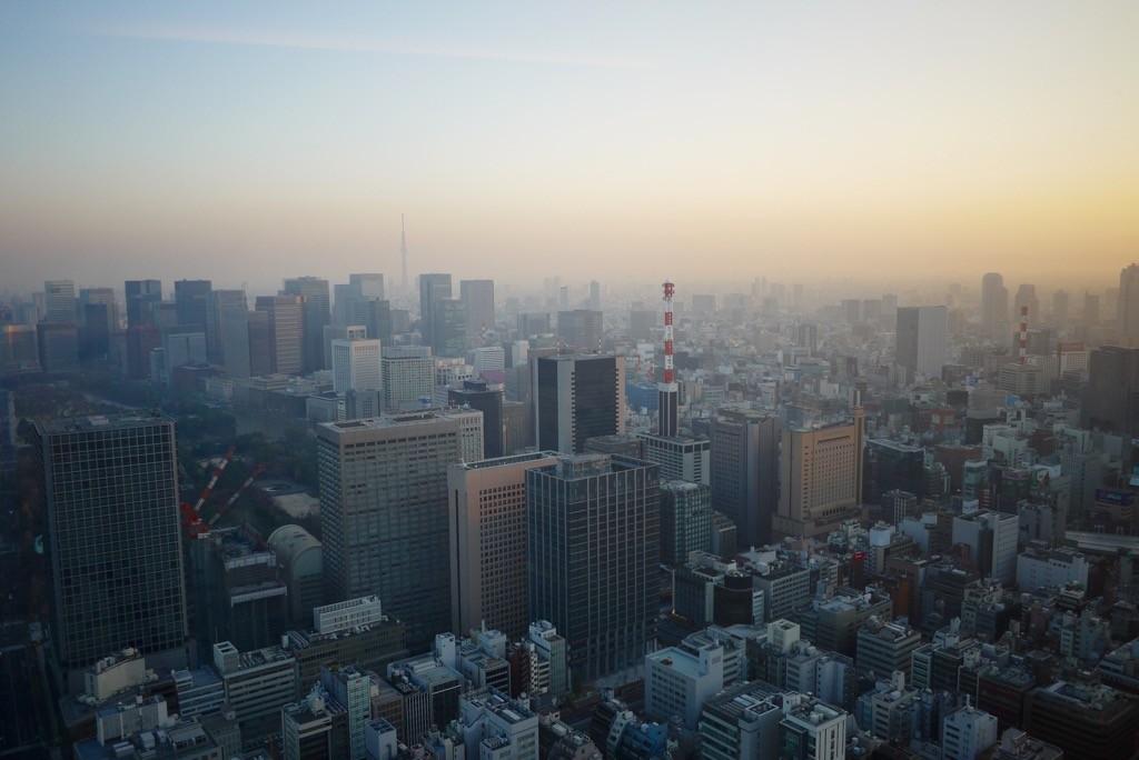 View Andaz Tokyo Toranomon Hills | Point Hacks