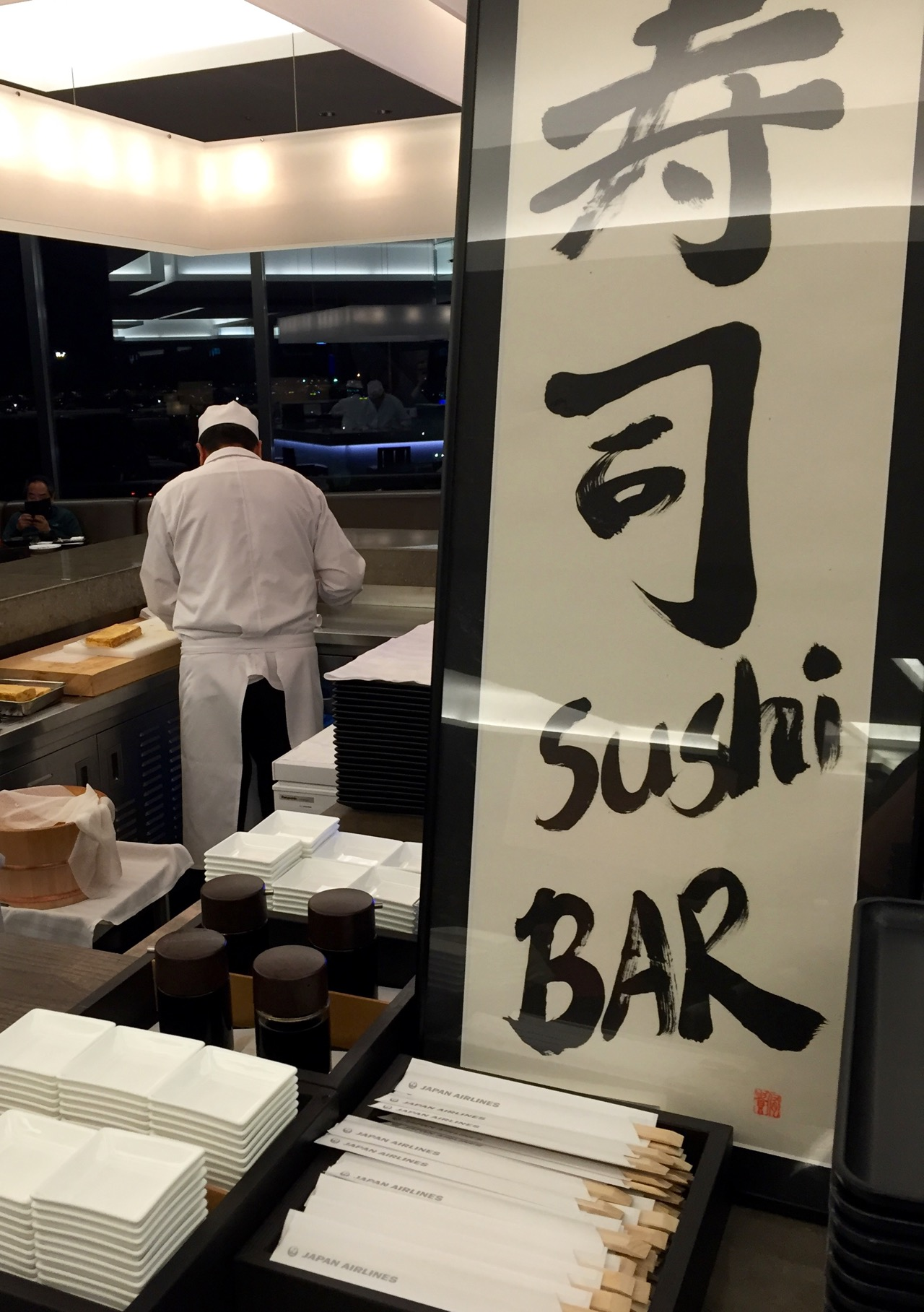 JAL Sakura First Lounge Narita - Sushi Bar | Point Hacks
