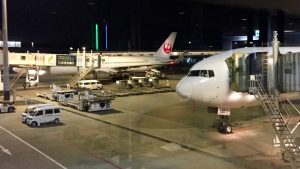 Japan Airlines First Class Review – JL771 Tokyo Narita to Sydney
