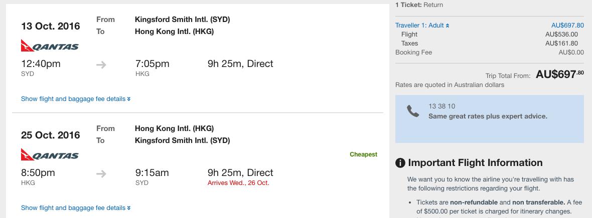 Qantas sale SYD-HKG