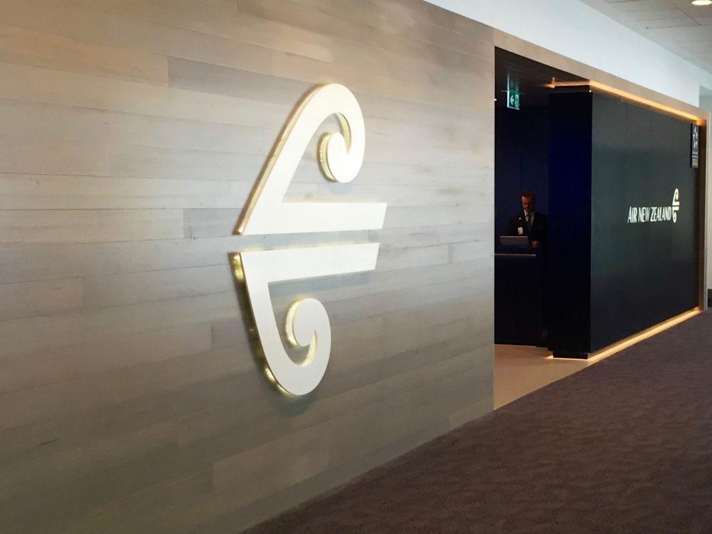 Air New Zealand Sydney Lounge | Point Hacks