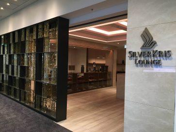 SilverKris Business Class Lounge Sydney overview