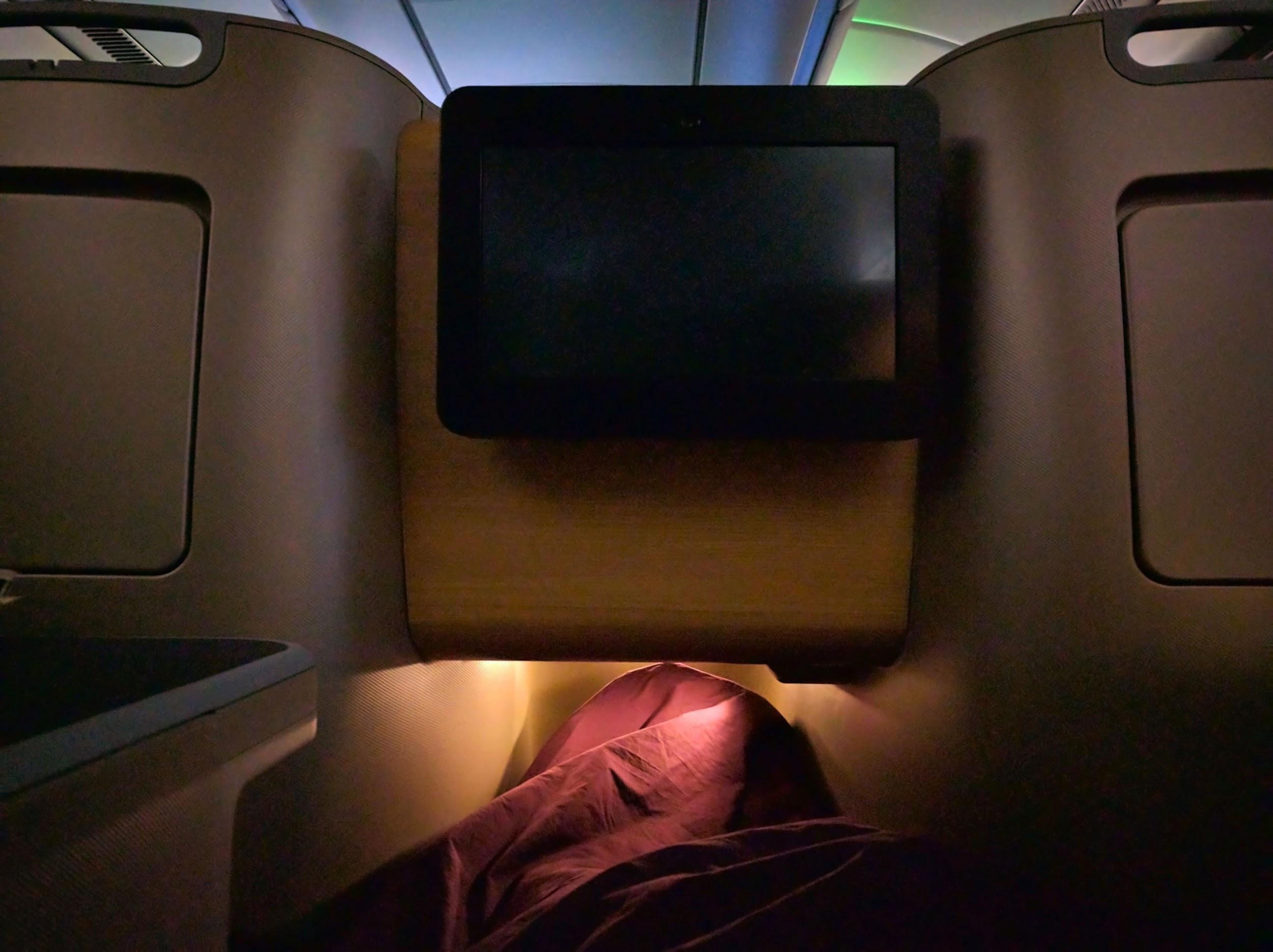 Qantas Business Suite 1