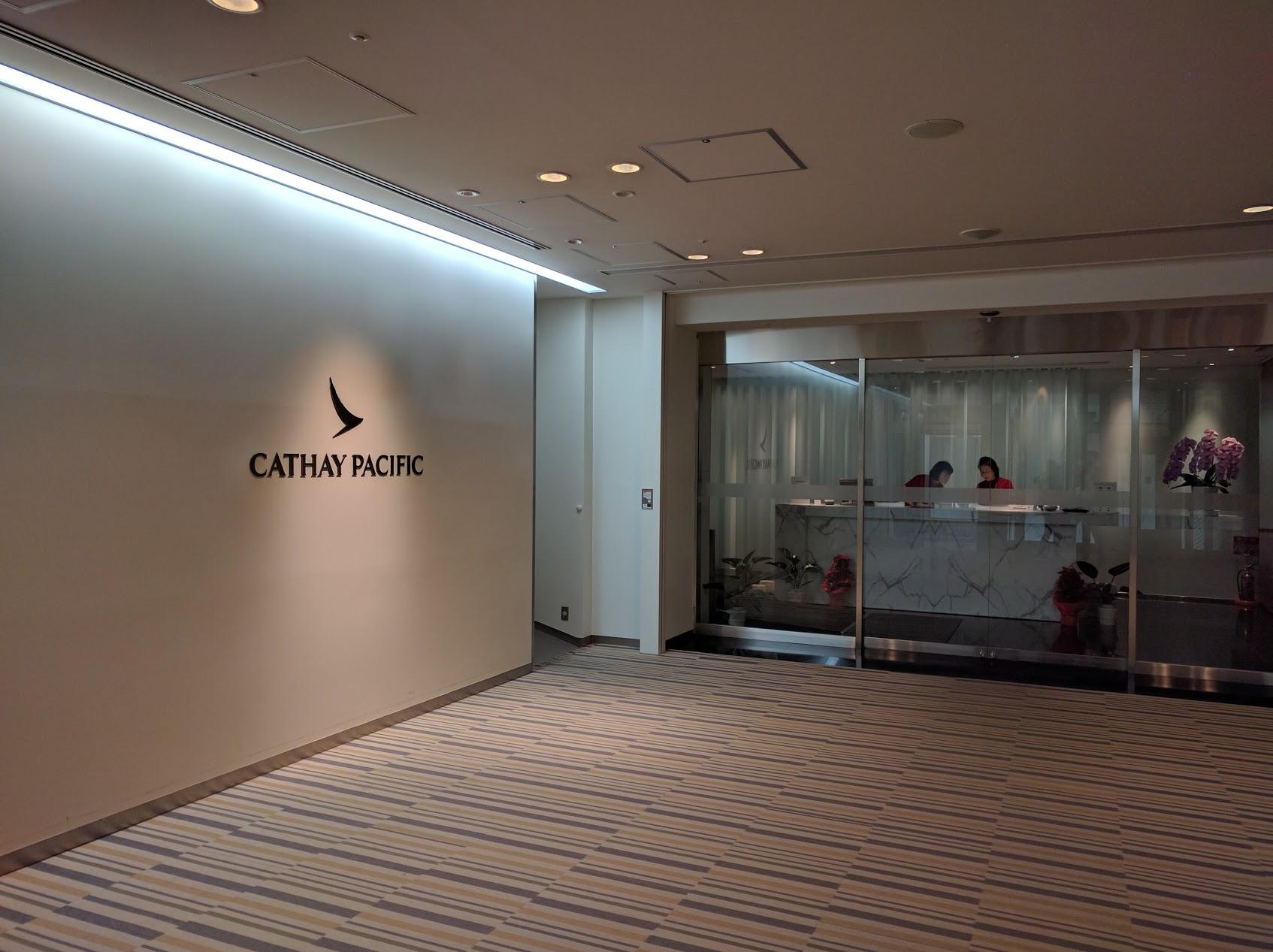 Narita Cathay Pacific lounge