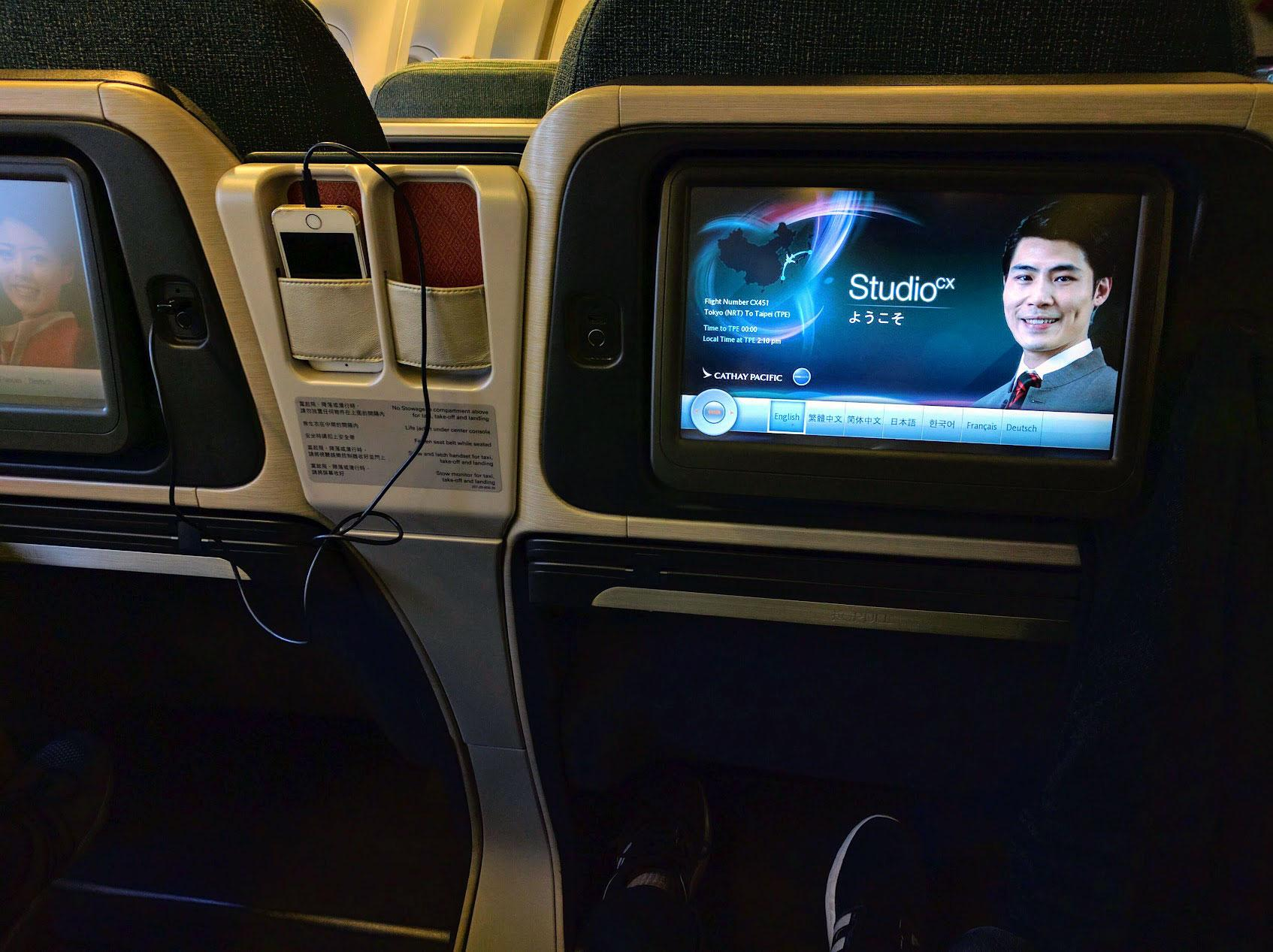 Cathay Pacific CX451 seats