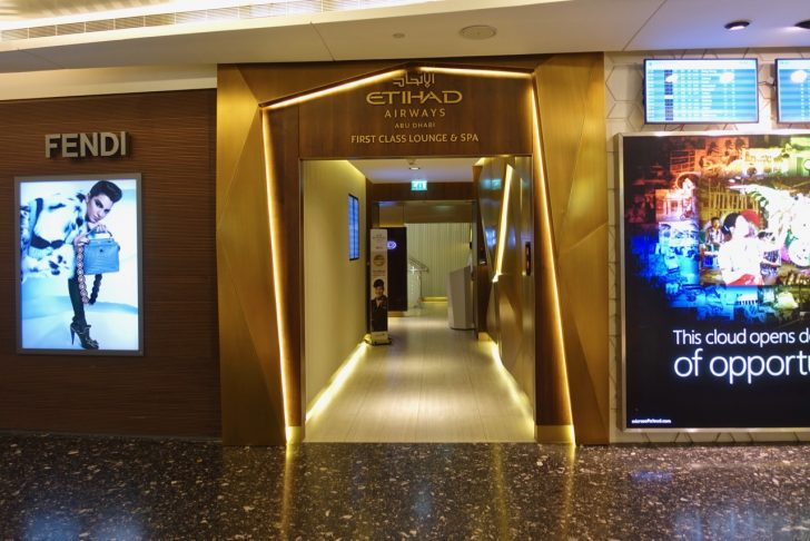 Etihad Airways First Class Lounge & Spa Abu Dhabi   Point Hacks