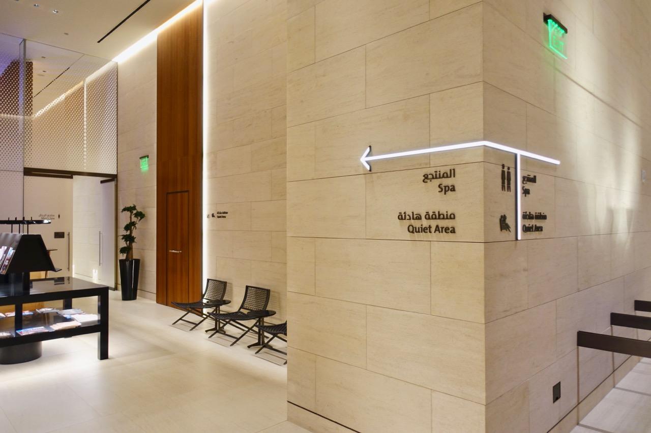 Qatar First Class Lounge Doha | Point Hacks