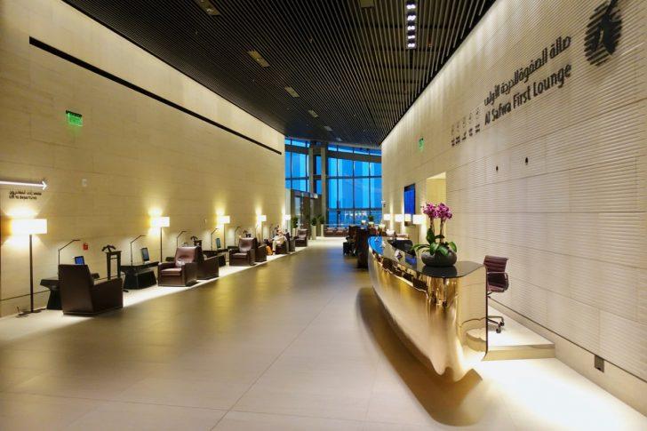 Qatar Airways Al Safwa First Class Lounge | Point Hacks