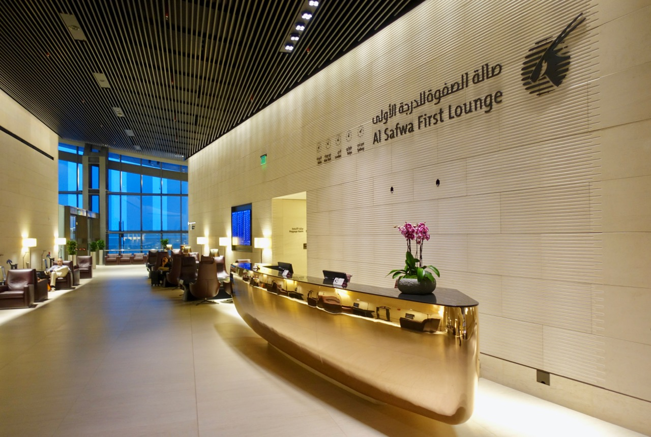 Qatar First Class Lounge Dona