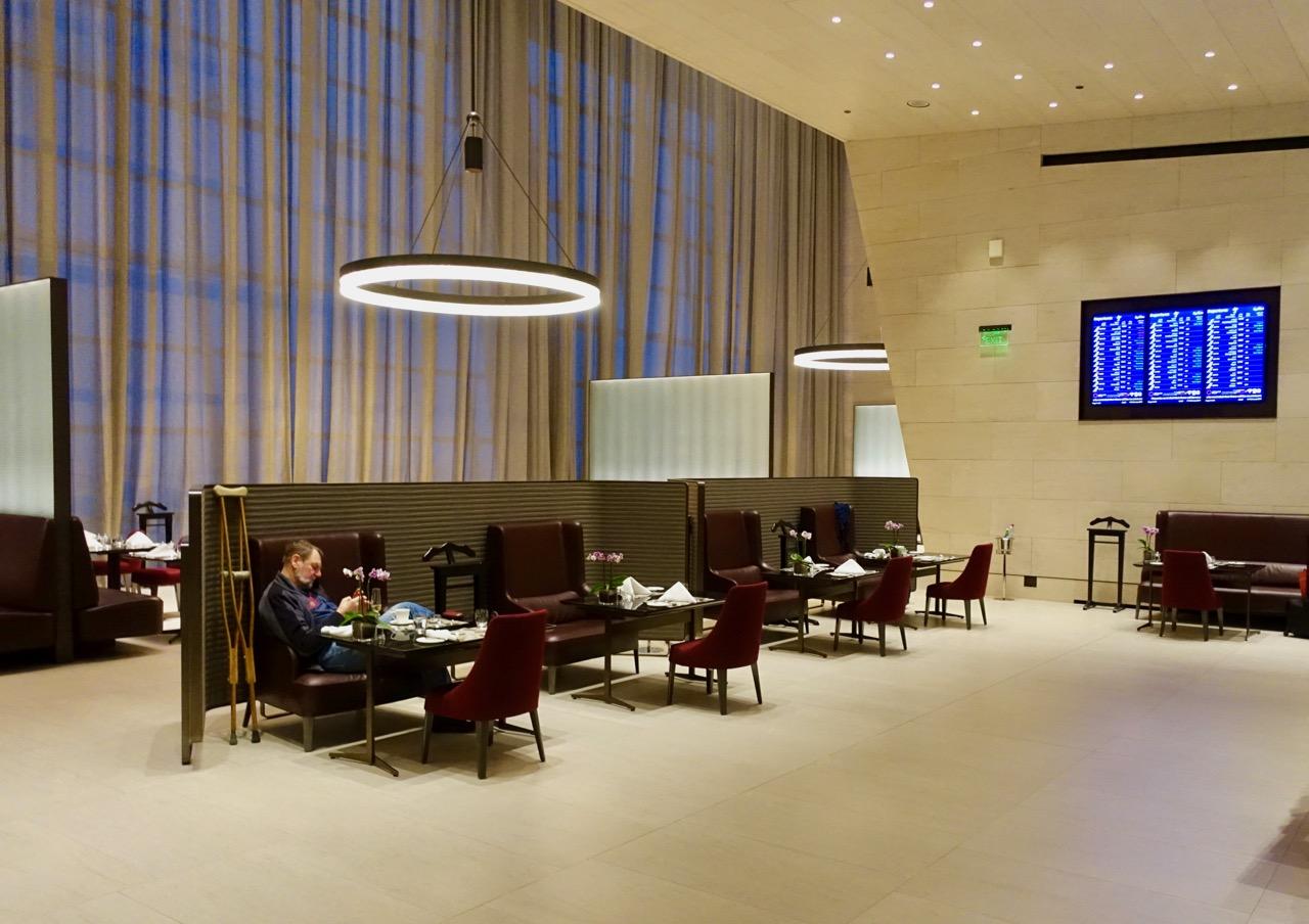 Qatar Airways Al Safwa Lounge | Point Hacks