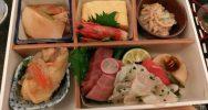 JAL Japanese meal | Point Hacks