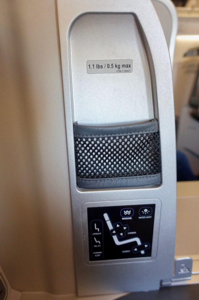 The Malaysia Airlines A330 seat control