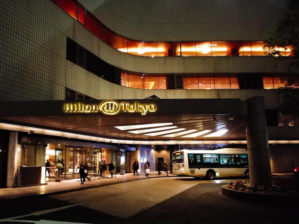 Hilton Tokyo Nishi-Shinjuku | Point Hacks