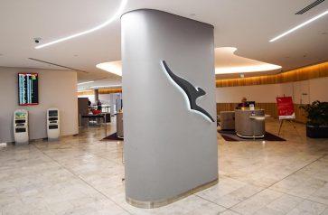 Qantas Club Brisbane overview