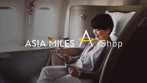 How to earn Asia Miles on purchases through the Asia Miles iShop