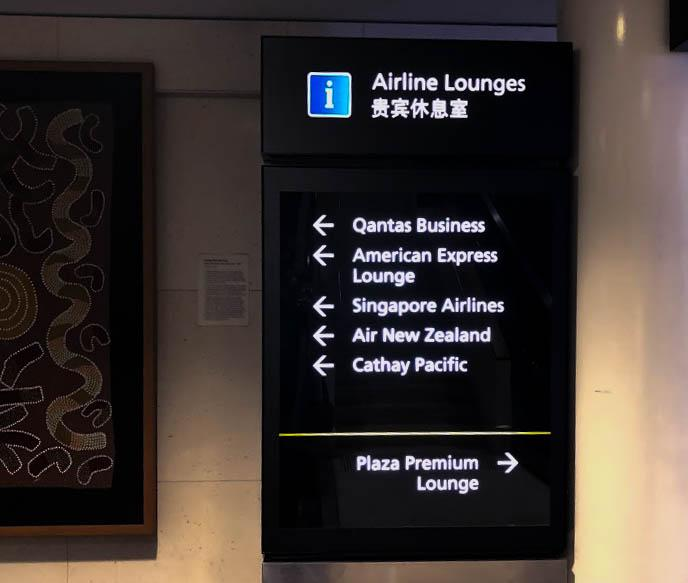Airline Lounge direction