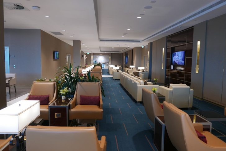 Emirates Business and First Class Lounge Melbourne | Point Hacks