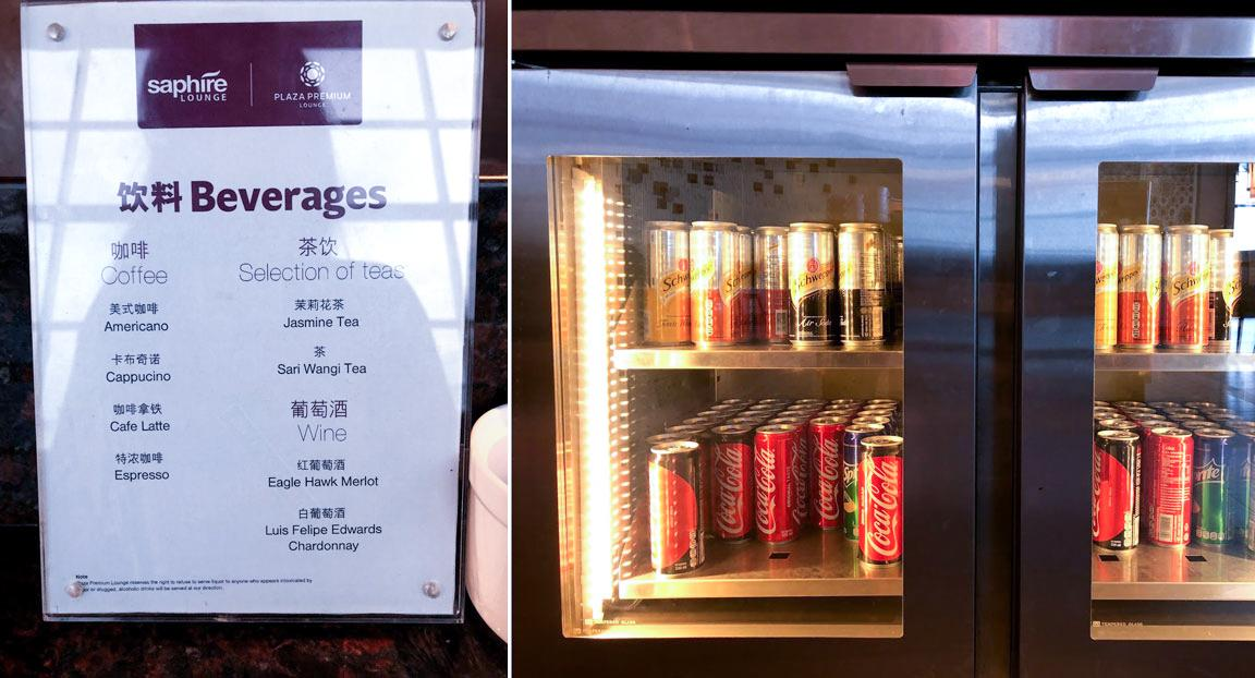 Plaza Premium Saphire Lounge Jakarta drinks