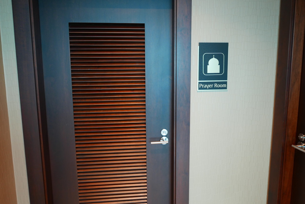 The Emirates Business & First Class Lounge Melbourne prayer room