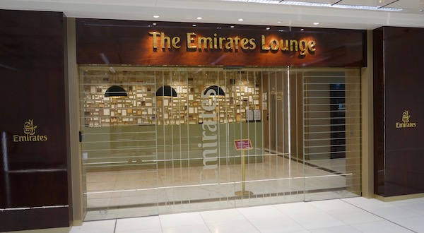 The Emirates Melbourne Lounge