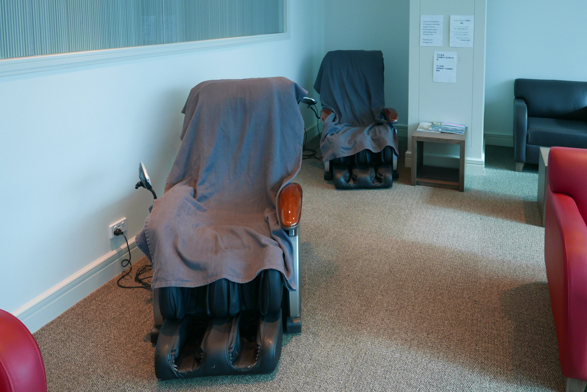 Marhaba Lounge Melbourne massage chairs