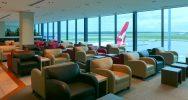 Marhaba Lounge Melbourne | Point Hacks