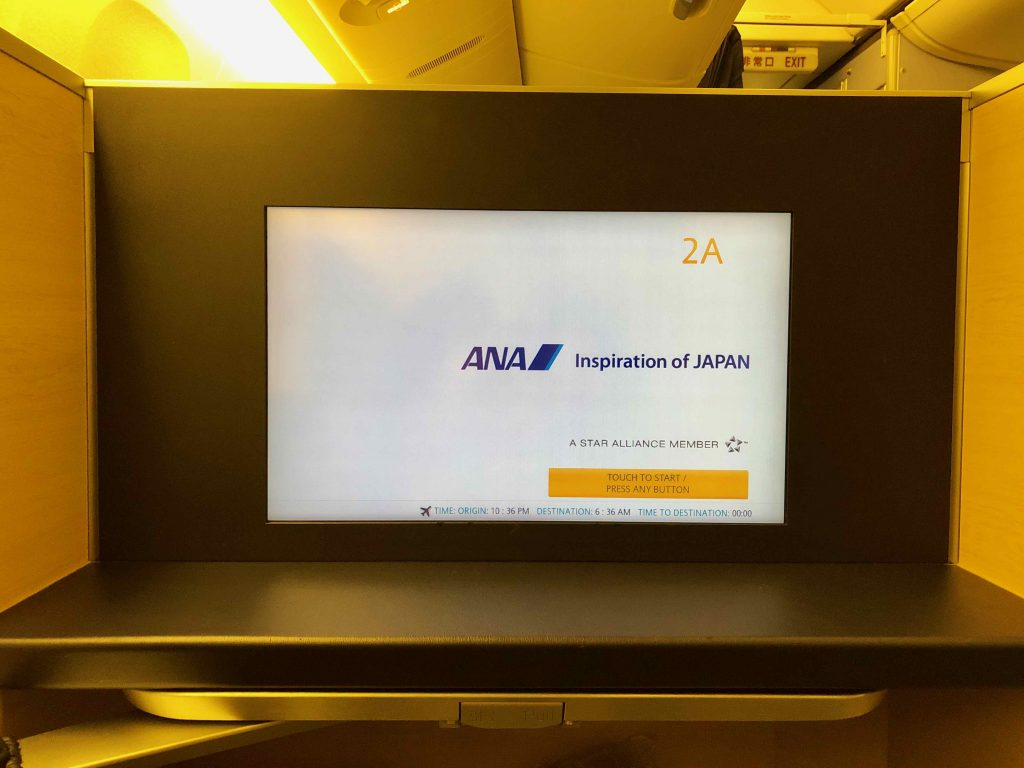 ANA 777 First Class inflight entertainment