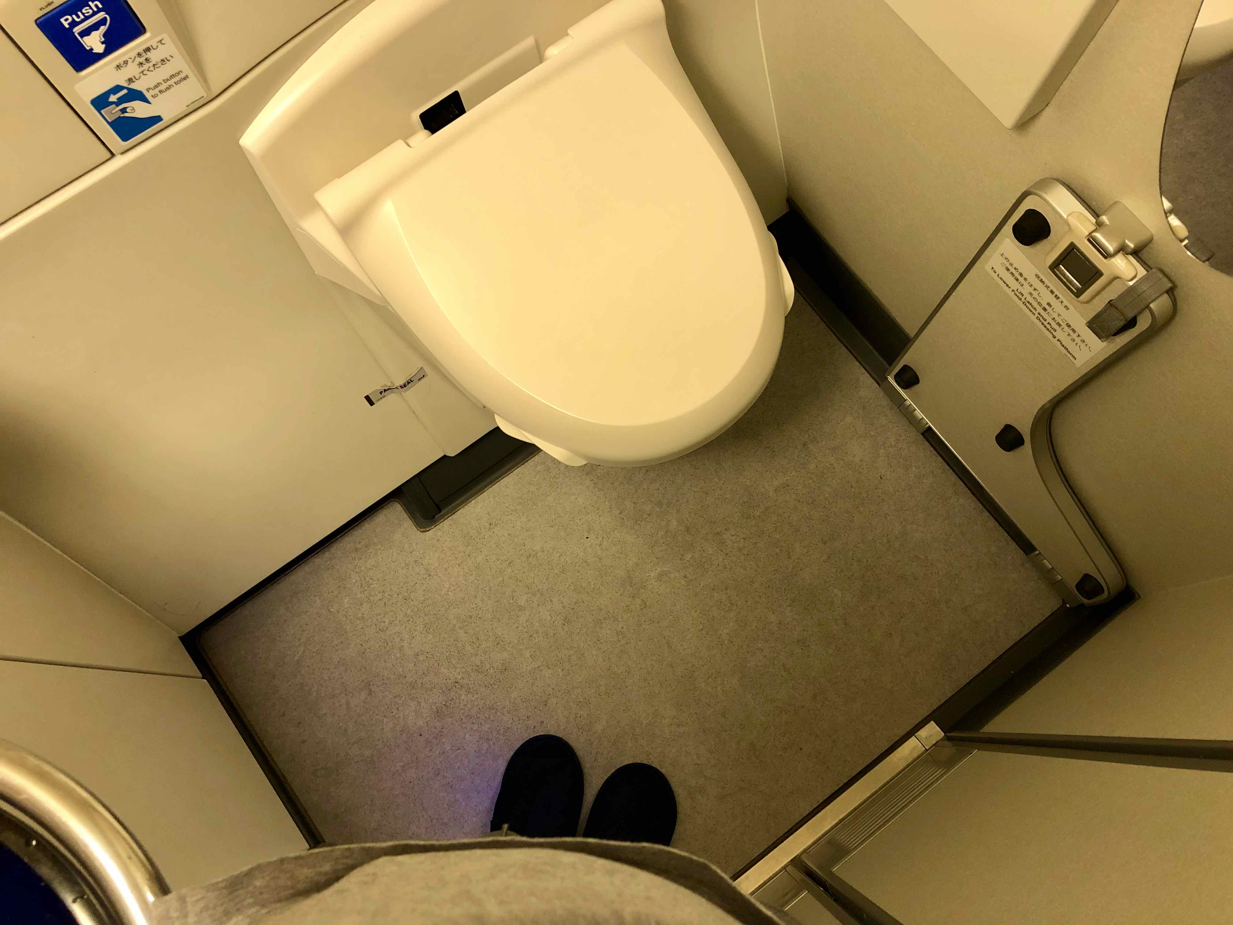 ANA 777 First Class lavatory