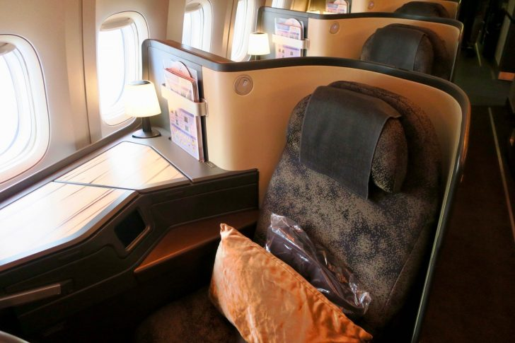 China Airlines Business Class seat | Point Hacks