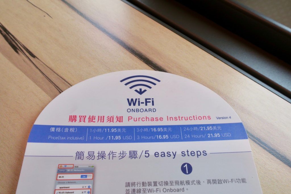 China Airlines WIFI
