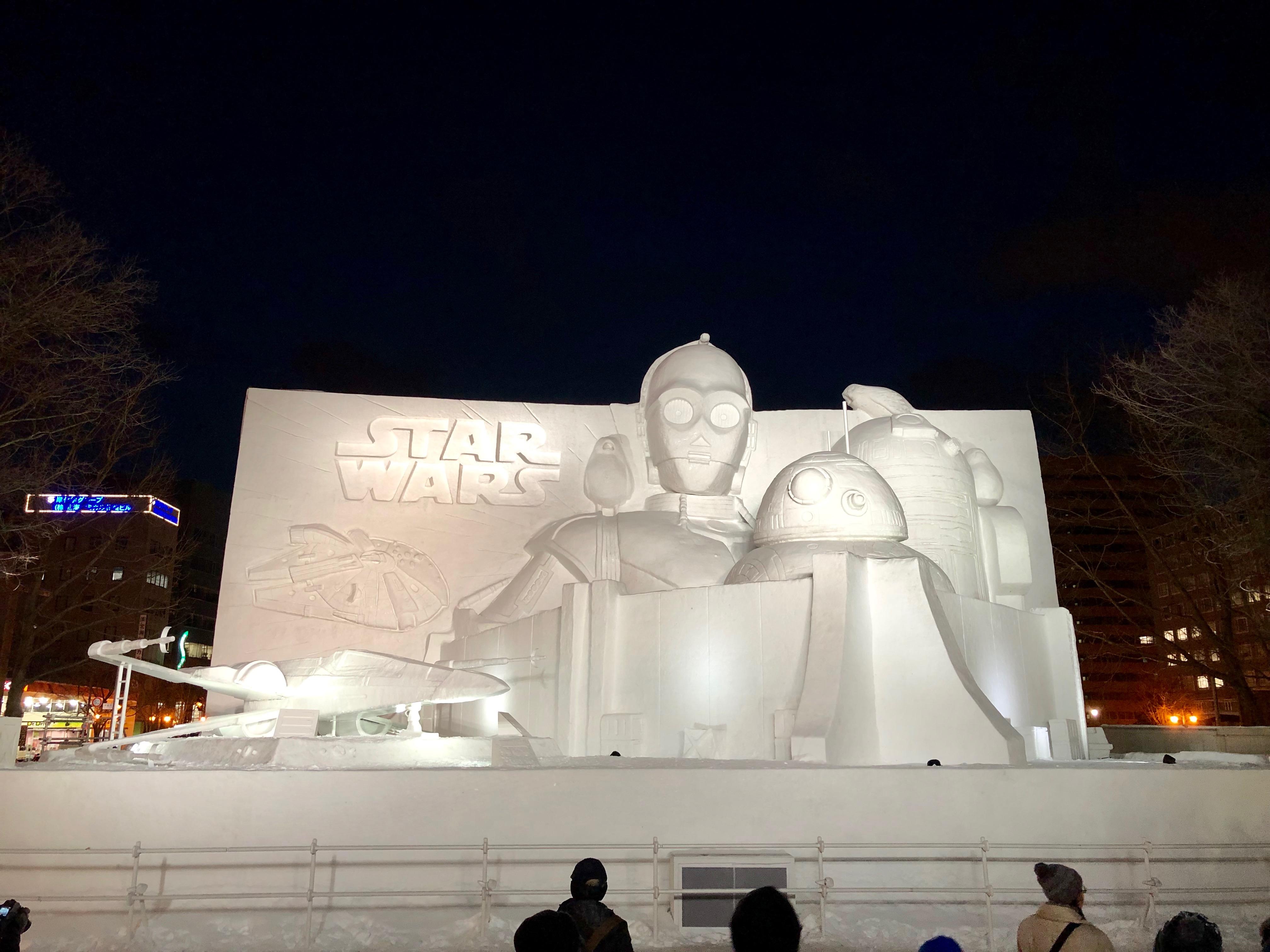 Sapporo Snow Festival | Point Hacks