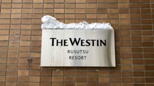 The Westin Rusutsu Resort review