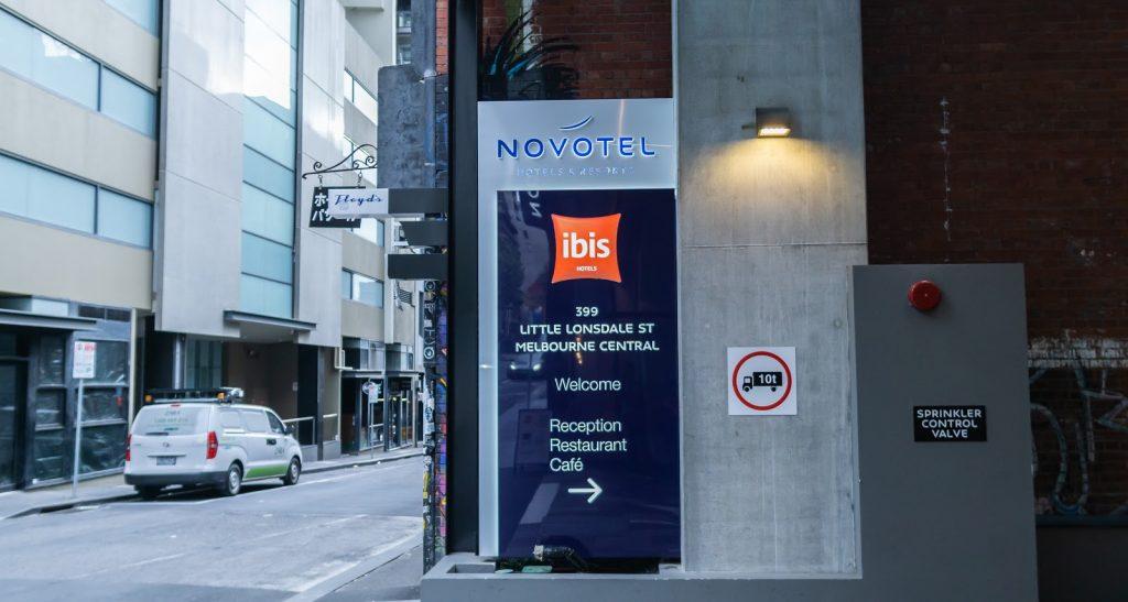 Novotel Melbourne Central unassuming entrance