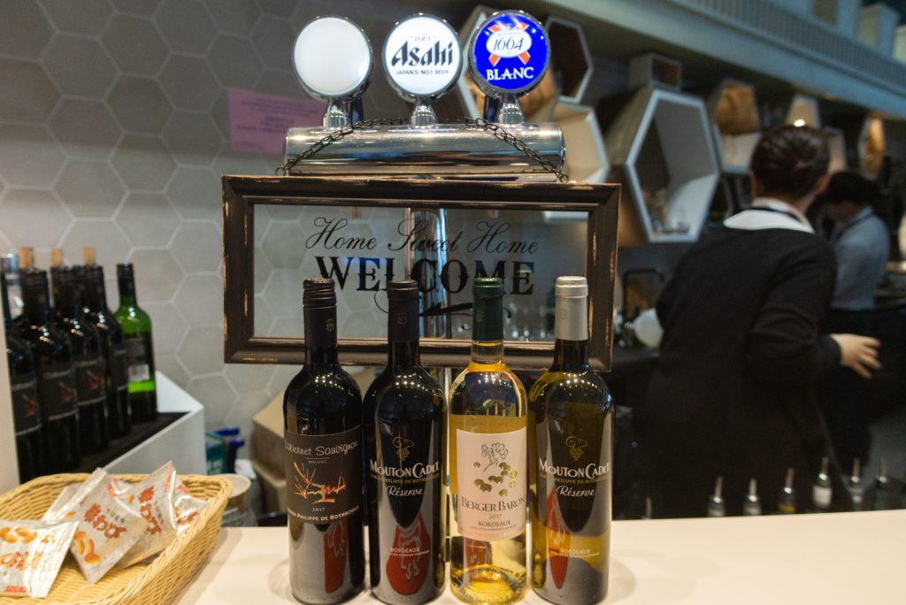 Club Autus Hong Kong Lounge drinks