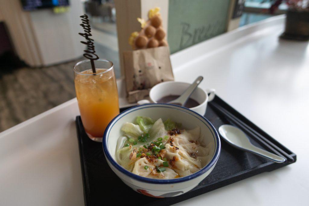 Club Autus Hong Kong Lounge wonton noodle soup