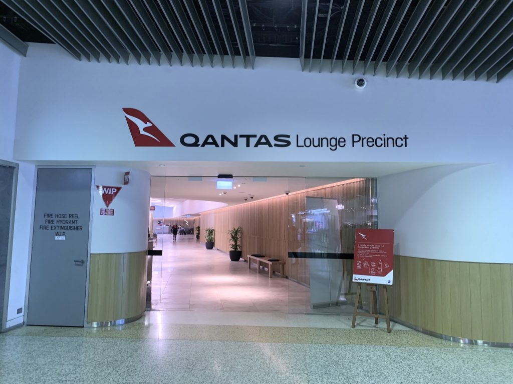 Qantas Brisbane lounges